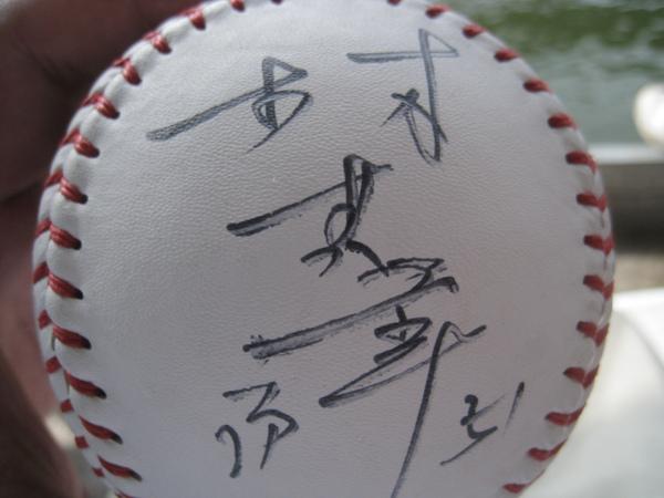 20090813台南球場興農vs統一二軍球賽 125.jpg
