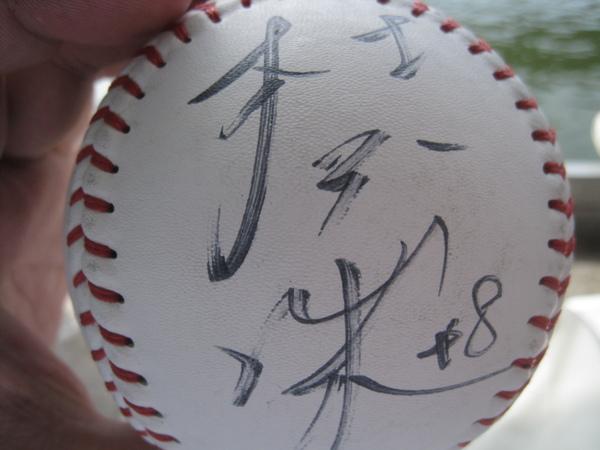 20090813台南球場興農vs統一二軍球賽 126.jpg