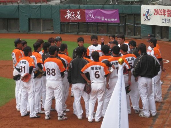 20091114協會盃立德大學vs台中威達 010.jpg