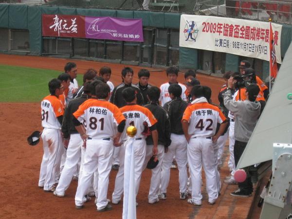 20091114協會盃立德大學vs台中威達 016.jpg