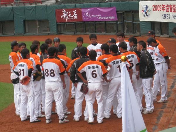 20091114協會盃立德大學vs台中威達 009.jpg