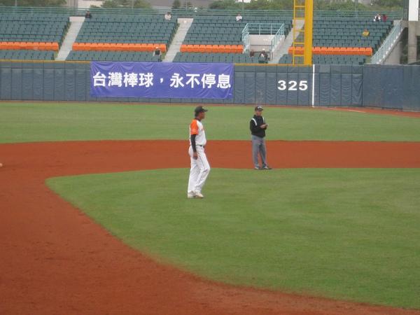 20091114協會盃富邦公牛vs美孚巨人 006.jpg