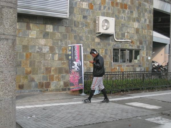 20091114協會盃富邦公牛vs美孚巨人 001.jpg