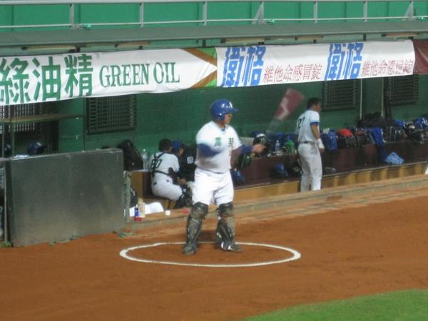 20091114協會盃富邦公牛vs美孚巨人 040.jpg