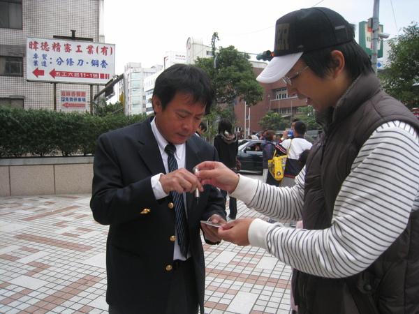 20091205中華職棒20年頒獎典禮 054.jpg