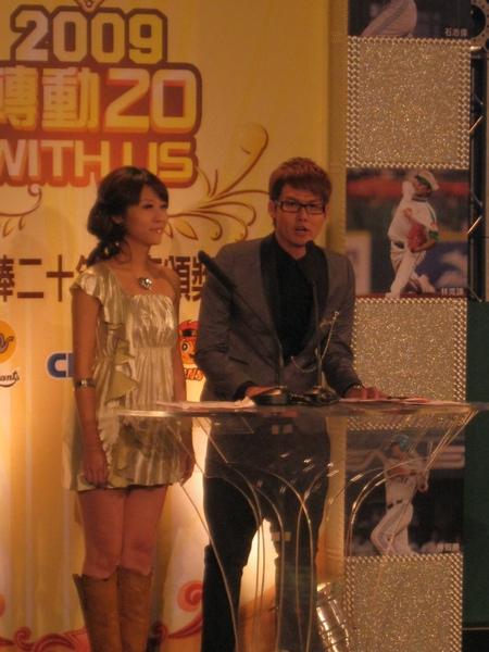 20091205中華職棒20年頒獎典禮 144.jpg