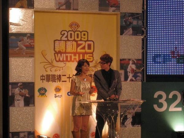 20091205中華職棒20年頒獎典禮 146.jpg