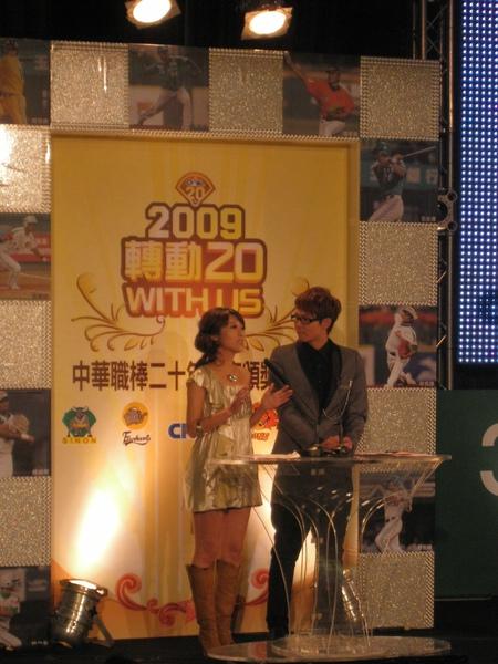 20091205中華職棒20年頒獎典禮 147.jpg