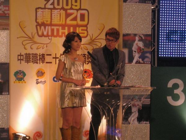 20091205中華職棒20年頒獎典禮 152.jpg