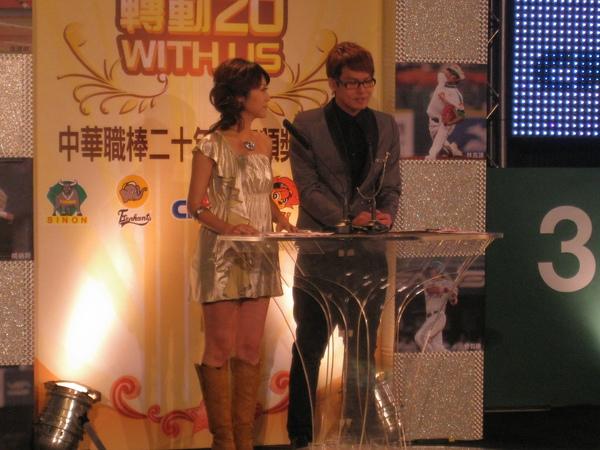 20091205中華職棒20年頒獎典禮 154.jpg