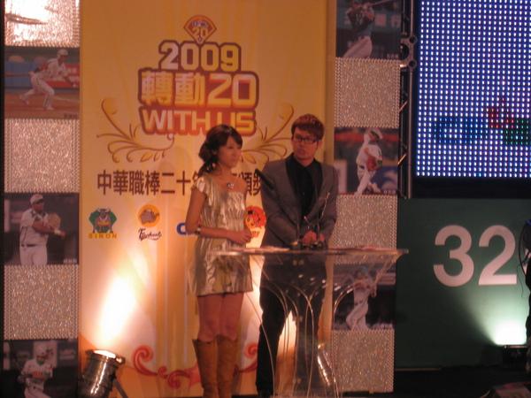 20091205中華職棒20年頒獎典禮 160.jpg