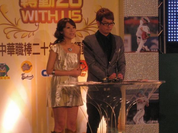 20091205中華職棒20年頒獎典禮 165.jpg