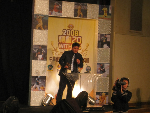 20091205中華職棒20年頒獎典禮 193.jpg
