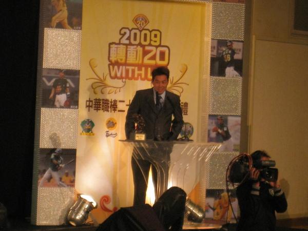 20091205中華職棒20年頒獎典禮 204.jpg