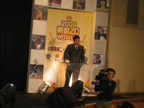 20091205中華職棒20年頒獎典禮 207.jpg
