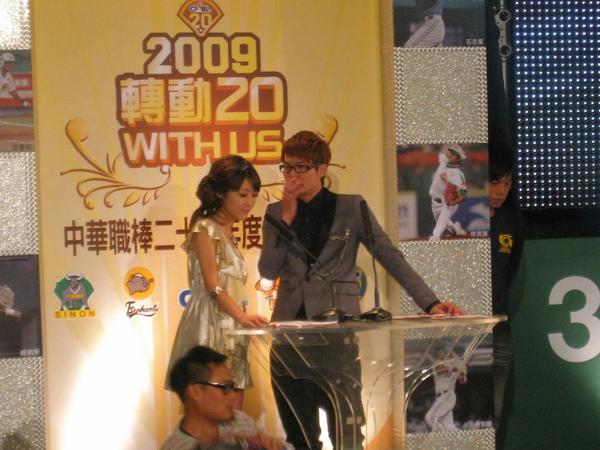 20091205中華職棒20年頒獎典禮 218.jpg