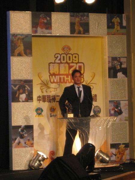 20091205中華職棒20年頒獎典禮 241.jpg