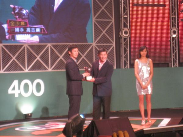 20091205中華職棒20年頒獎典禮 264.jpg