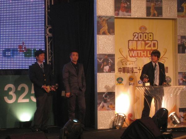 20091205中華職棒20年頒獎典禮 313.jpg