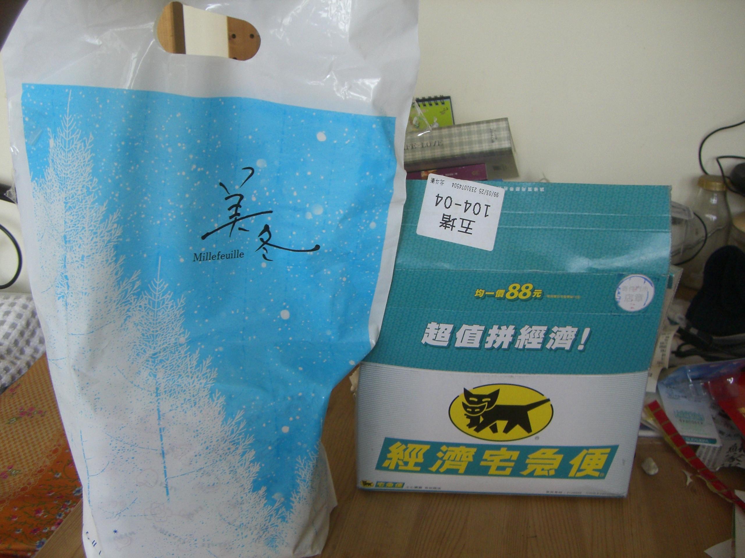 塑膠袋.JPG
