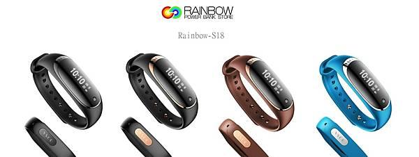 Rainbow-S18 (3).jpg