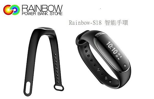 Rainbow-S18 (2).jpg