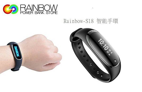 Rainbow-S18 (1).jpg