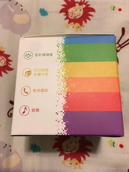 RainbowR1 (8).jpg