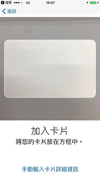 Apple pay (4).jpg