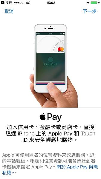 Apple pay (2).jpg