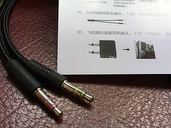 mocrox真●全音域電競遊戲耳機3D5way (12).jpg