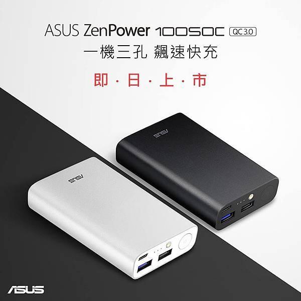 ZenPower 10050C QC3.0.jpg