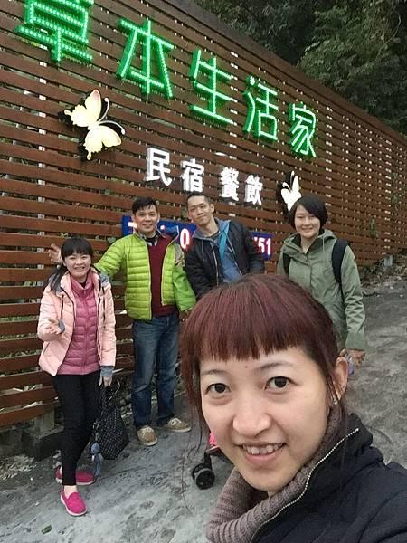 2017.1.15南投菁英假期_170116_0551.jpg