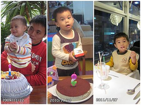 blog20111129.jpg