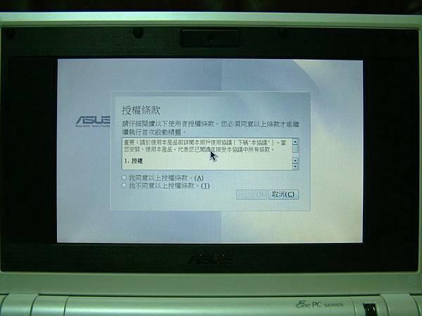 DSCF0382.JPG