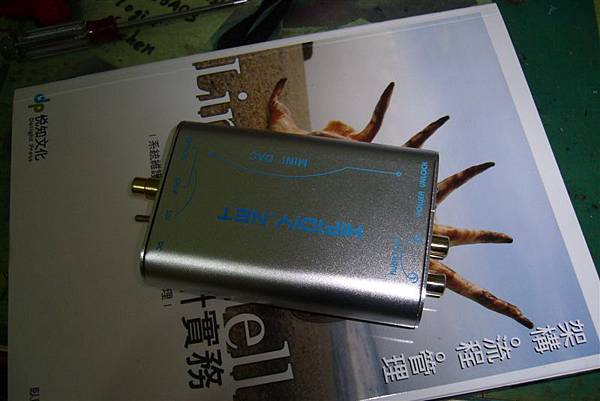 P1030691.JPG