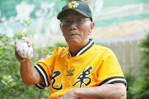 台灣棒球教父-曾紀恩教官
