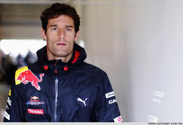 Red Bull車手Mark Webber-2