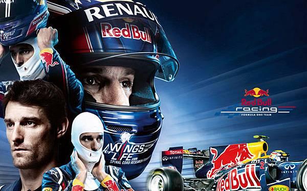 Red Bull車隊車手雙雄.jpg
