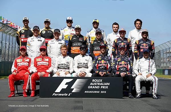 2015 F1車手大合照
