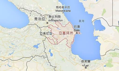 亞塞拜然地理位置圖
