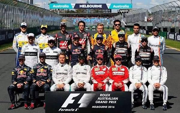 2016 F1車手合照