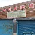 七星潭風景特定區 29.JPG