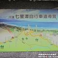 七星潭風景特定區 30.JPG