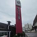 七星柴魚博物館 018.JPG