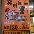 七星柴魚博物館 027.JPG
