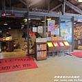 七星柴魚博物館 029.JPG