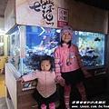 七星柴魚博物館 035.JPG