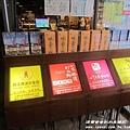 七星柴魚博物館 039.JPG