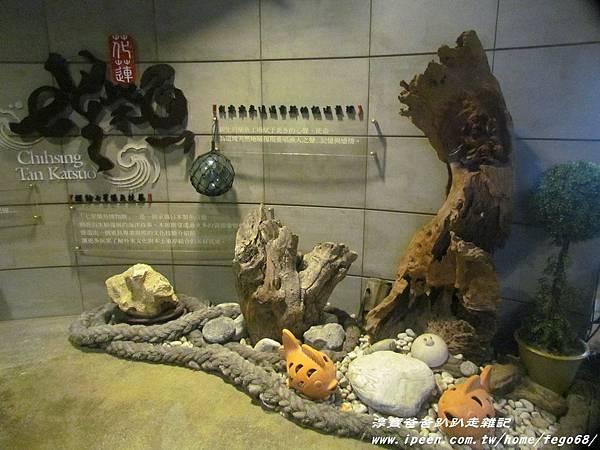 七星柴魚博物館 044.JPG